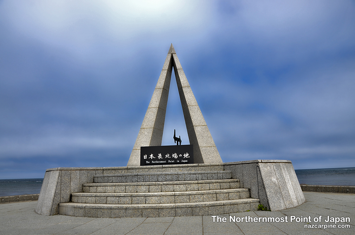 The Northernmost point of Japan